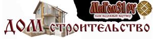 Дом-строительство.рф - официальный сайт